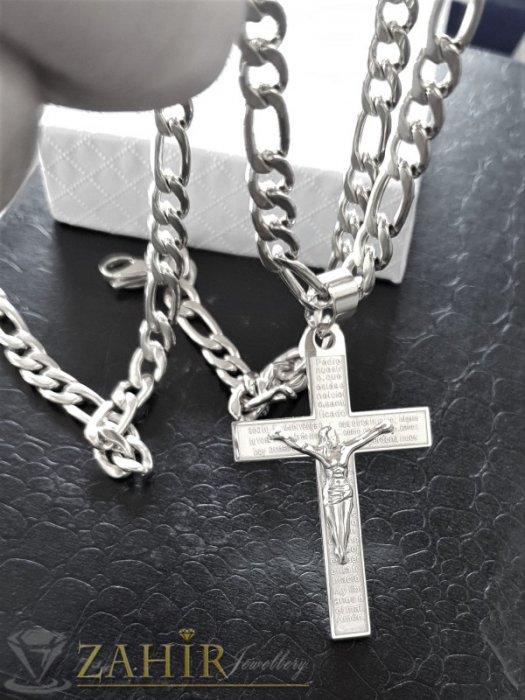 Бижута за мъже - Класически кръст 5 см с Исус и молитва на стоманен ланец фигаро плетка 60 см, широк 0,5 см, не променят цвета си - ML1492