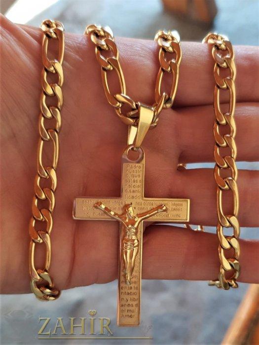 Бижута за мъже - Класически стоманен кръст с молитва 5 см на верижка фигаро плетка дълга 60 см, широка 0,5 см - ML1495