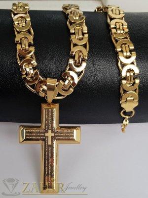 Най-желаният масивен позлатен стоманен ланец 60 см, широк 1,1 см с висулка уникален кръст с молитва 6 на 4 см - ML1507