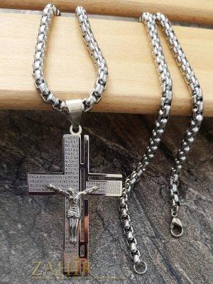 Най-харесваният стоманен ланец 6 см с Исус и молитва на класическа стоманена верижка в 3 размера, широка 0,6 см  - ML1518