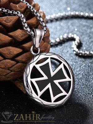 Масивен малтийски кръст медальон 4,5 см диаметър, висок клас стомана на класическа верижка в 3 размера, широка 0,4 см - ML1519