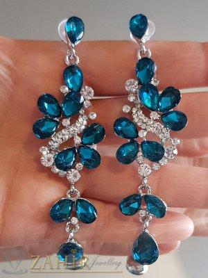 Тюркоазени сини кристални официални обеци 9 см, изящна изработка, на винт , златиста или сребриста основа- O2556