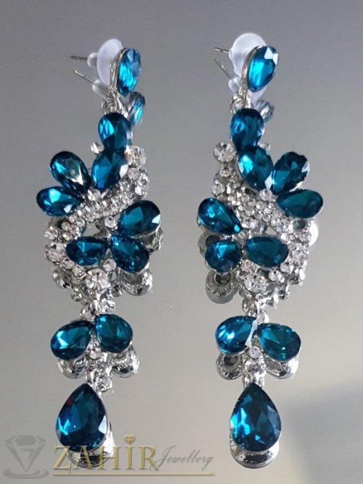 Дамски бижута - Тюркоазени сини кристални официални обеци 9 см, изящна изработка, на винт , златиста или сребриста основа- O2556