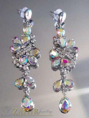 Променящи цвета си кристални официални обеци 9 см, изящна изработка, на винт - O2560