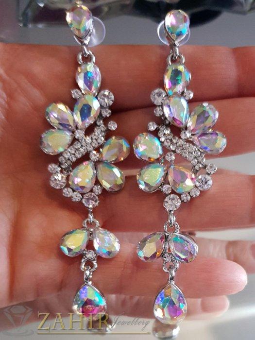 Дамски бижута - Променящи цвета си кристални официални обеци 9 см, изящна изработка, на винт - O2560