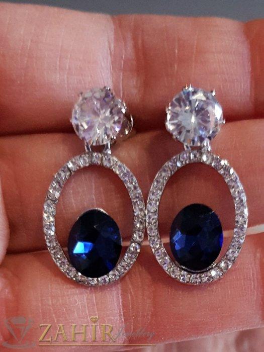 Дамски бижута - 9 цвята изкрящи кристални обеци дълги 2,5 см сребристи на винт - O2611