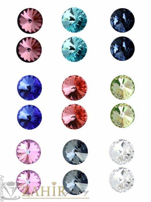 Дамски бижута - 10 цвята голям фасетиран кръгъл цветен циркон 1 см на стоманени обици на винт - O2613