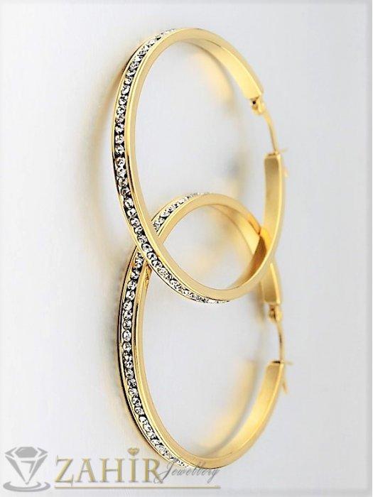Дамски бижута - Високо качество стоманени халки 4 см изцяло с нежни бели кристали, златно покритие, английско закопчаване - O2615