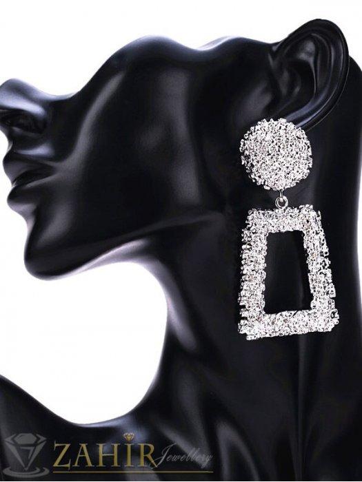 Дамски бижута - ХИТ обеци на 2020 г , дълги 7 см гравирани сребристи , на винт, олекотени - O2617
