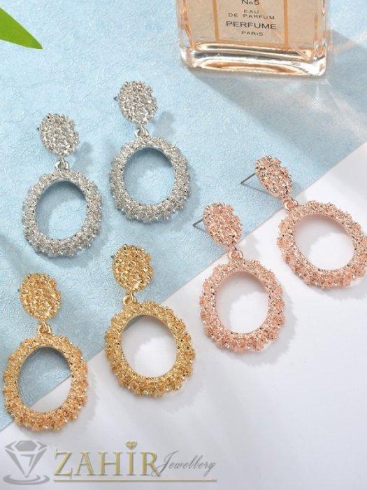 Дамски бижута - ХИТ обеци на 2019 г , дълги 6 см гравирани златисти , на винт, олекотени - O2621