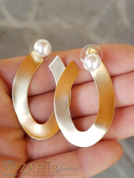 Интересни обеци 6 см с перла, позиция зад ухото, златисти мат - O2630