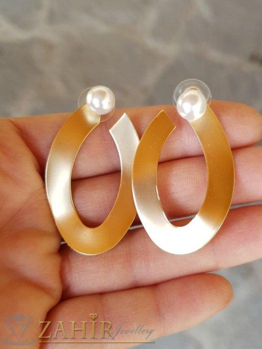 Дамски бижута - Интересни обеци 6 см с перла, позиция зад ухото, златисти мат - O2630