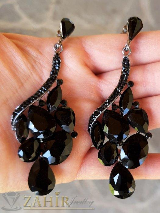 Дамски бижута - Впечатляващи висящи обеци 8 см с блестящи черни кристали, на винт - O2632