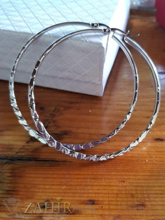 Дамски бижута - Големи двустранно гравирани стоманени халки с диаметър 6 см, не променят цвета си, английско закопчаване - O2637