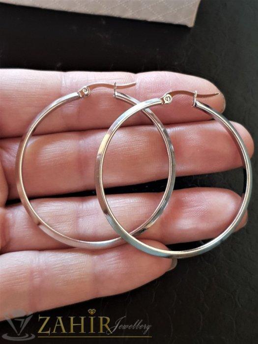 Дамски бижута - Висококачествени стоманени халки с диаметър 4 см, материал неръждаема стомана, английско закопчаване - O2639