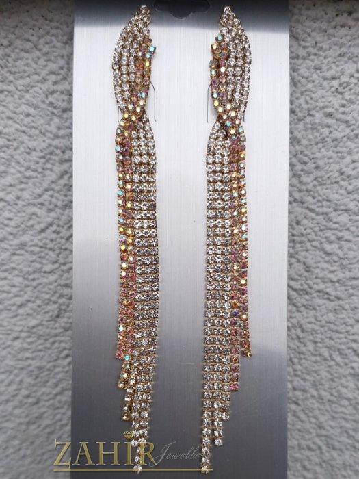 Дамски бижута - Изумително красиви официални обеци дълги 12 см с бели и холографни кристали , златно покритие, на винт - O2644