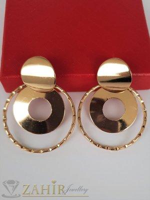 Актуални модни обеци с полирани позлатени овали с размери 5 на 4 см, закопчаване на винт - O2653