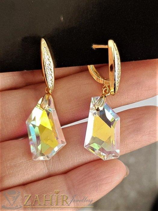 Дамски бижута - Изящни холографни кристали 2 см на златисти обеци 4 см, високо качество, английско закопчаване - O2659