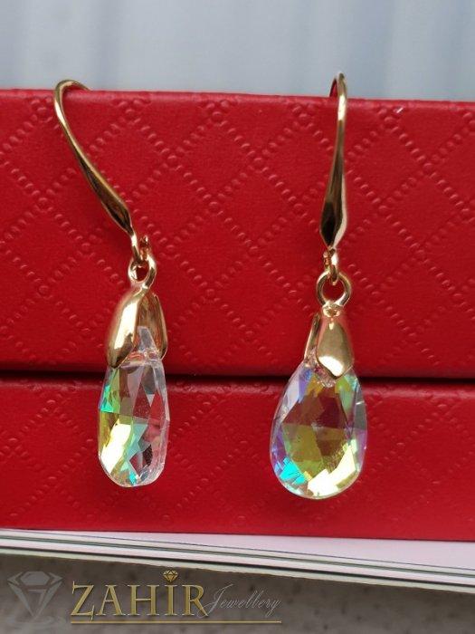 Дамски бижута - Красиви кристали капки с променящи се на светлината цветове на златисти обеци 3 см, високо качество - O2660
