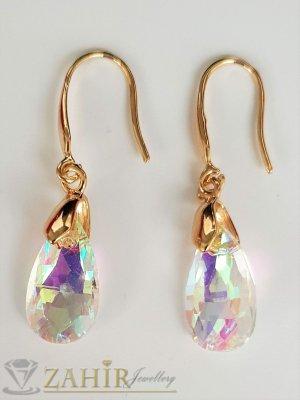 Красиви кристали  капки с променящи се на светлината цветове на златисти обеци 3 см, високо качество - O2660