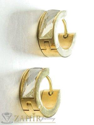 Малки стоманени халки 2 см с 2 лица, изчистени или с бели кристали, златно покритие - O2665