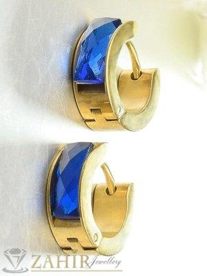 Малки стоманени халки 2 см с 2 лица, изчистени или със сини кристали, златно покритие - O2666