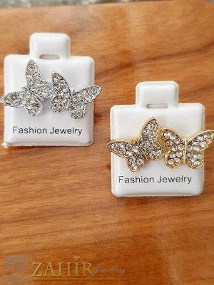 Много нежни обеци пеперуди 1 см с бели кристалчета в златно или сребърно по избор, закопчаване на винт - O2669
