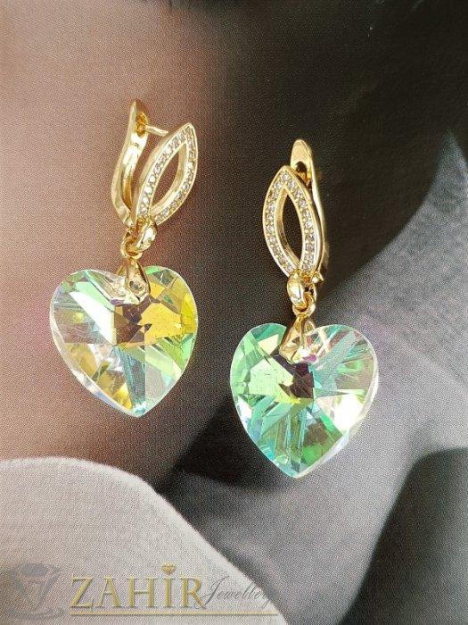 Великолепни променящи цвета си кристални сърца обеци 2 см на луксозни висящи обеци 3,5 см,позлатени - O2671
