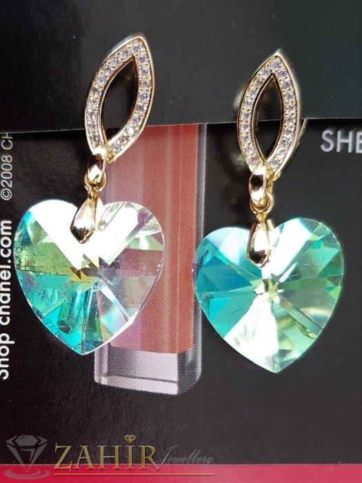 Дамски бижута - Великолепни променящи цвета си кристални сърца обеци 2 см на луксозни висящи обеци 3,5 см,позлатени - O2671