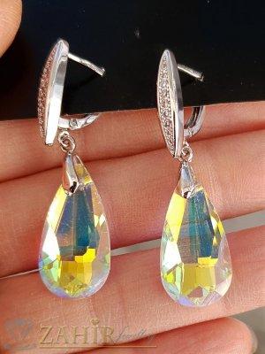 Изящни холографни кристали 2 см на сребристи обеци 4 см,англиско закопчаване, супер модел - O2672