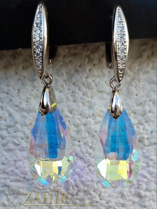 Дамски бижута - Изящни холографни кристали 2 см на сребристи обеци 4 см,англиско закопчаване, супер модел - O2672