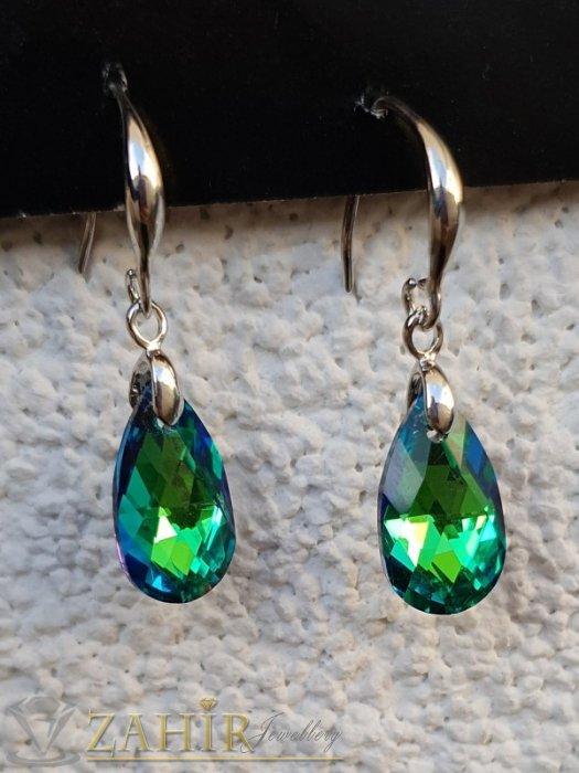 Дамски бижута - Зелени преливащи кристални капки 1,5 см на стоманени обеци 3,5 см, закопчаване на кукички, супер актуален модел - O2673