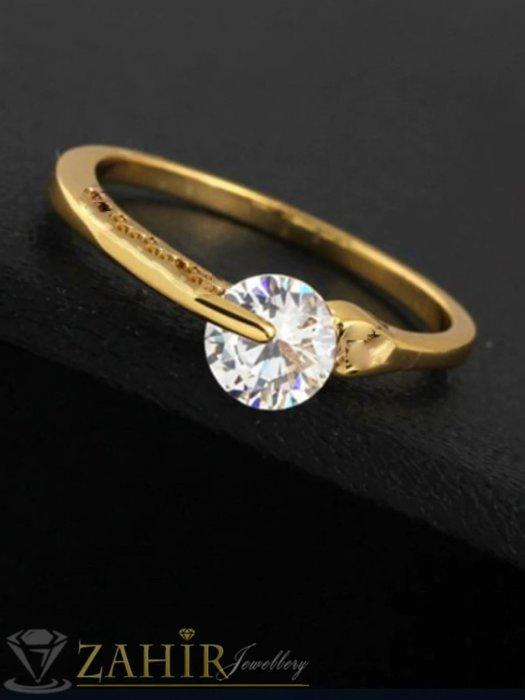 Въртящ се фасетиран кристален циркон на класически годежен пръстен - P1493
