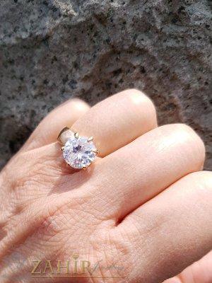 Изящен фасетиран бял циркон на годежен пръстен със златно покритие - P1499