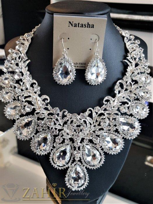 Дамски бижута - Дизайнерски луксозен комплект с прозрачнобели кристали, обеци 5 см и регулиращо се колие, виси 9 см - P1512
