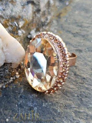 Огромен златист фасетиран кристал в овална форма на златист регулиращ се пръстен - P1513