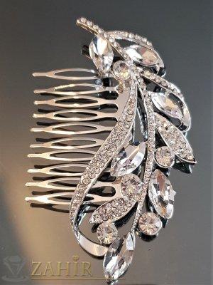 Първокласен кристален гребен с изящни листа дълъг 10 см, сребрист - ST1103