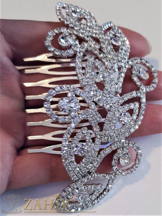 Изключителен кристален гребен 10 см с прекрасни белгийски кристали, сребрист - ST1107