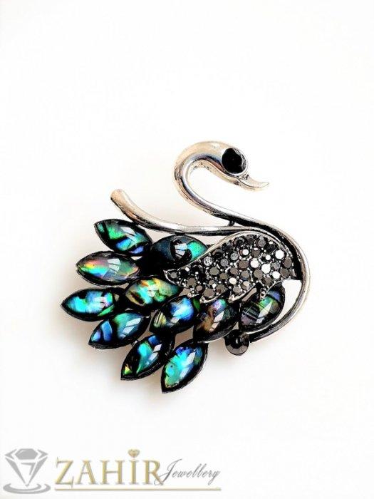 Дамски бижута - Грациозен лебед брошка и преливащ цветен седеф и графитени кристали, размери 4 на 3 см - B1215