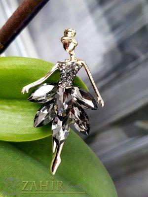 Изумителна  златиста балерина с рокля от фасетни графитени кристали на брошка  с размери 6 на 3 см - B1216