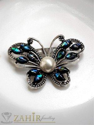 Единична бройка бутикова бро-шка-пеперуда с голяма перла и сини седефени крила, високо качество, размери 6 на 4 см - B1223