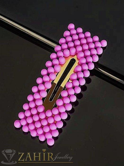 Аксесоари за коса - Тъмнорозова модна голяма фиба тик-так 7, 5 на 2,5 см с висококачесвени акрилни мъниста в матов цвят - FI1239