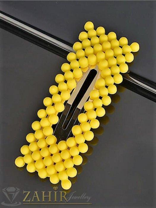 Аксесоари за коса - Жълта модна голяма фиба тик-так 7, 5 на 2,5 см с висококачествени акрилни мъниста в матов цвят - FI1240