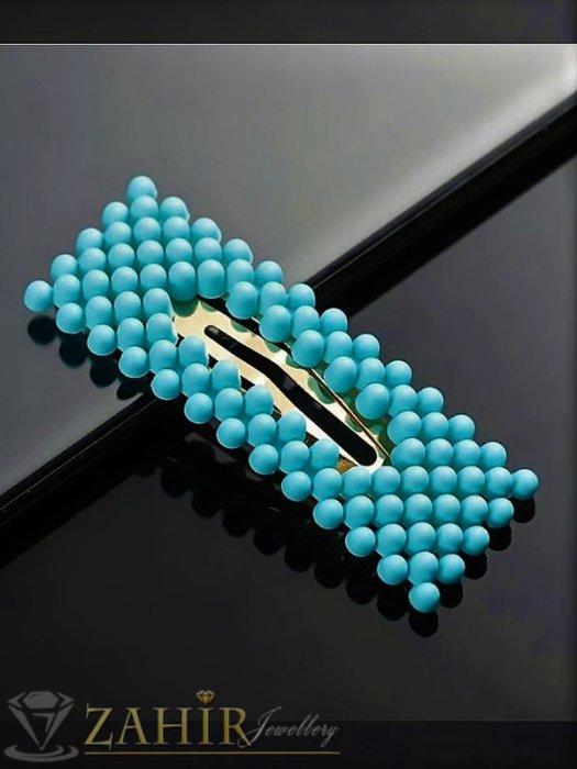 Светлосиня модна голяма фиба тик-так 7, 5 на 2,5 см с висококачествени акрилни мъниста в матов цвят - FI1241