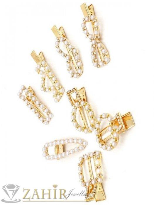 Аксесоари за коса - Сърце-Високо качество шнола тип щъркел с модни перлени и бели кристали, метална златиста основа, размери 7 на 2,2 см - FI1259