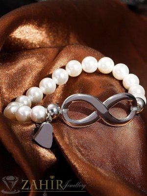 Елемент безкрайност 5 см и сърце от стомана на перлена гривна в 4 дължини - G2077