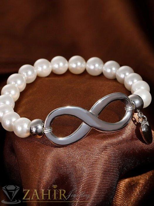 Дамски бижута - Елемент безкрайност 5 см и сърце от стомана на перлена гривна в 4 дължини - G2077