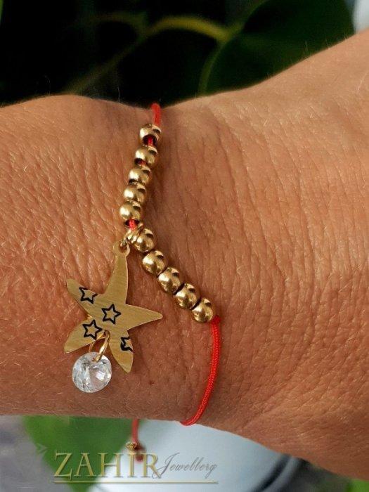 Дамски бижута - Много сладка гривна против уроки с висулка гравирана звездичка 1,5 см с кристал на червена корда, регулираща се дължина - G2081