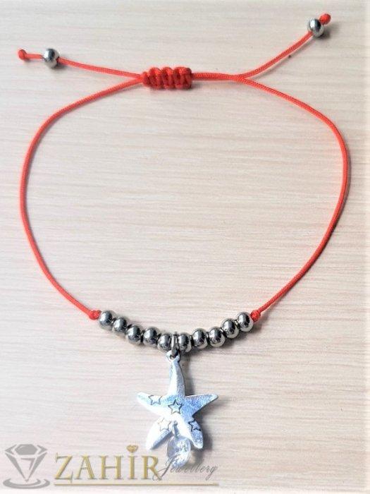 Дамски бижута - Много сладка гривна против уроки с висулка гравирана звездичка 1,5 см с кристал на червена корда, регулираща се дължина - G2082