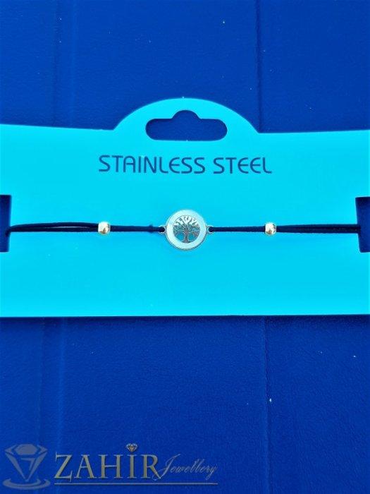 Дамски бижута - Черна ластична гривна с Дървото на живота 1 см от позлатена стомана и бял седеф и 2 малки топчета, става и за глезен - G2091